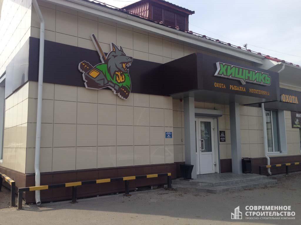 Проектирование и строительство. Объекты строительства - здания и сооружения в Томске. Проектирование зданий любой сложности. Портфолио.